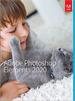 Adobe Photoshop Elements 2020 (Windows)